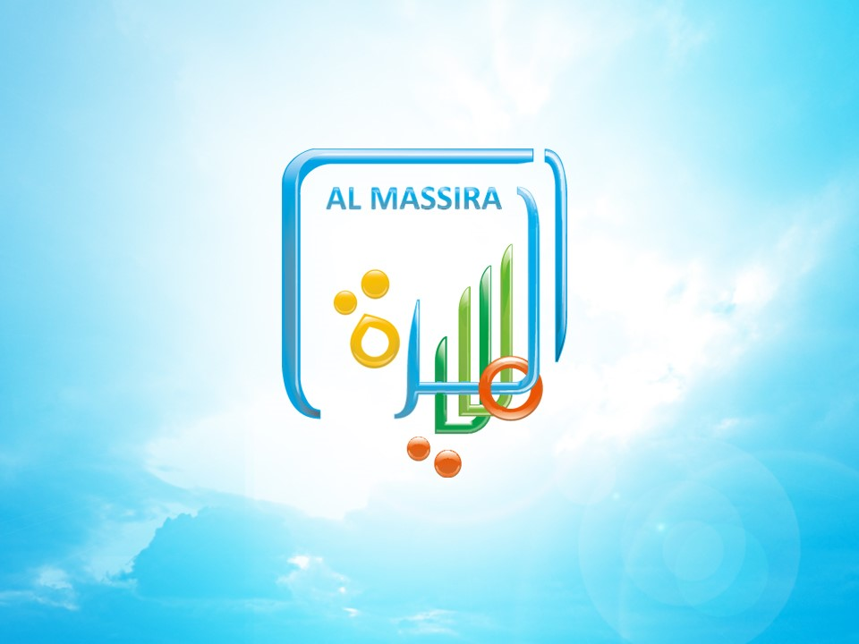 Al Massira - The Journey logo