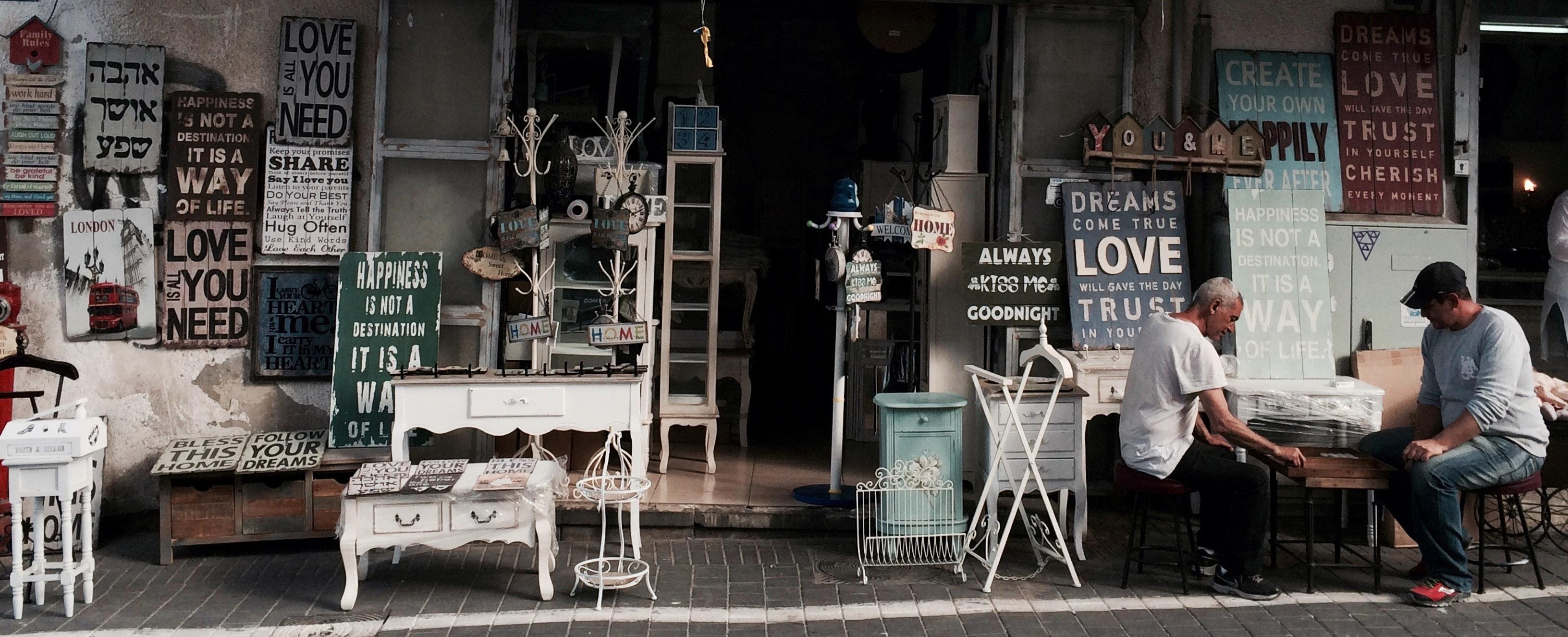 Jaffa, Tel Aviv-Yafo, Israel - Josh Pepper