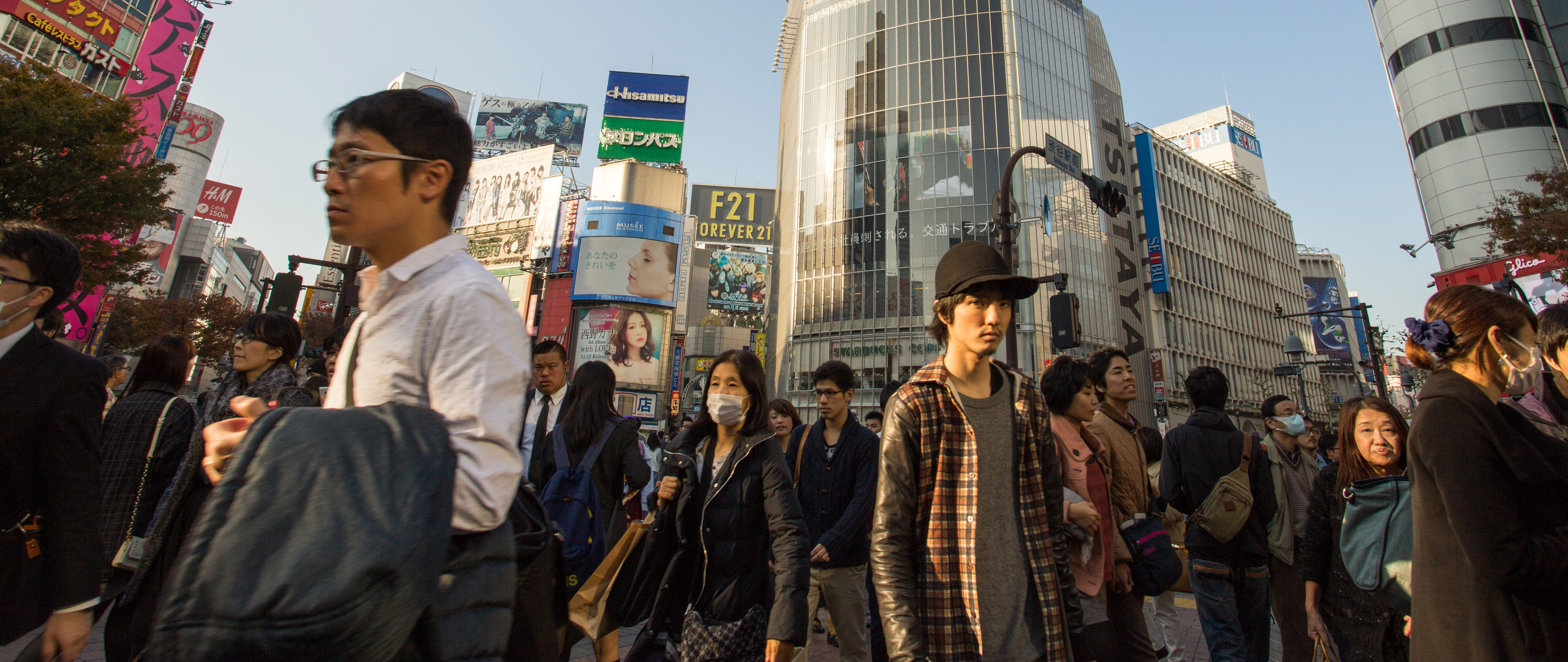 Tokyo, Japan - Jason Ortego