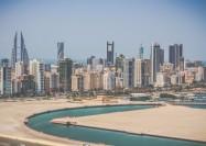 Manama skyline, Bahrain - by Wadiia