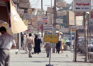 Street in downtown Baghdad - by Jeff Werner