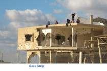Gaza Strip - Frontiers