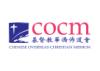COCM logo