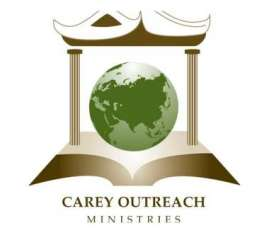 Carey Outreach Ministries logo