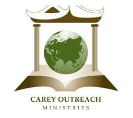 Carey Outreach Ministries logo