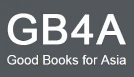 GB4A logo
